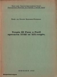 book-14903