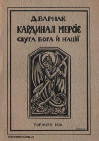 book-14907