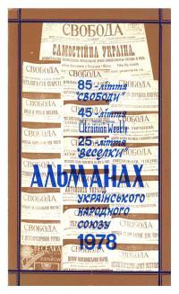 book-1491