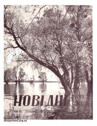 book-14913