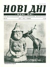 book-14918