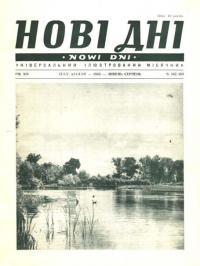 book-14920