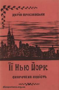 book-14927