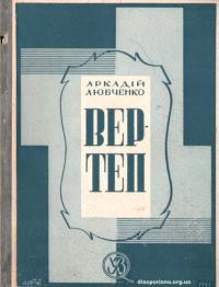 book-14933