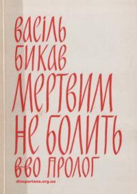 book-14935