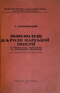 book-14936