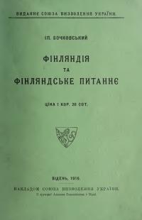 book-14937