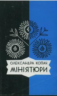 book-1494