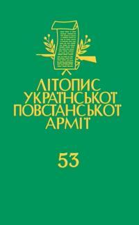 book-14942