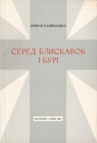 book-14945
