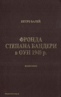 book-14947