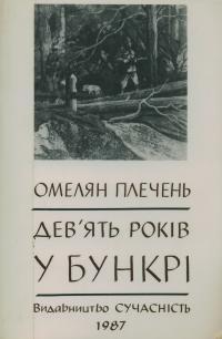 book-1495