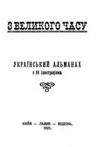 book-14950