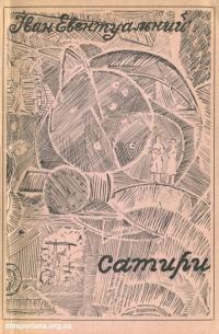 book-14951