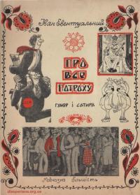 book-14952