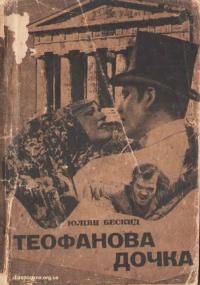 book-14958