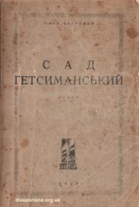 book-14964
