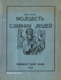 book-14967