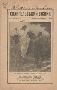 book-14980