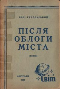 book-14981