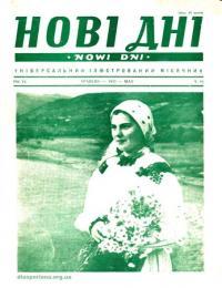 book-14986