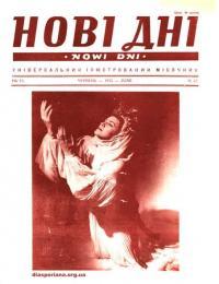 book-14987