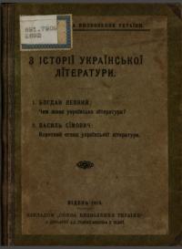 book-14999