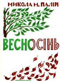 book-15001