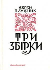 book-15002