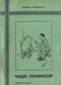 book-15004