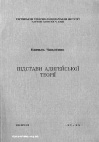 book-15005