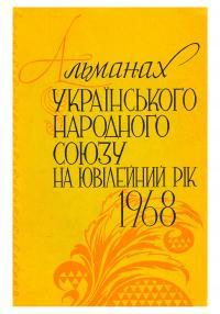 book-1501