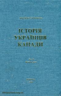 book-15012