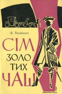 book-15020