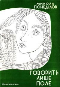 book-15021