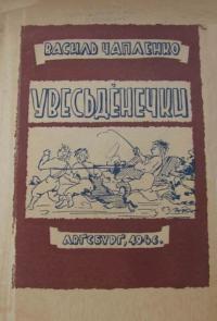 book-15022