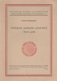 book-1503