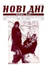 book-15034
