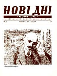book-15043