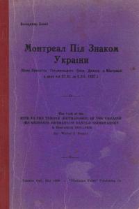 book-1505