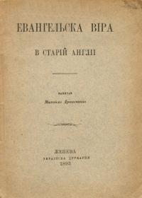 book-15050
