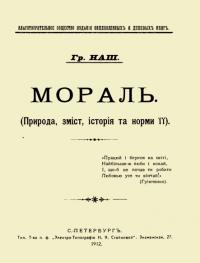book-15051