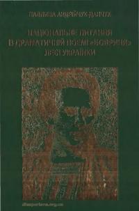 book-15052