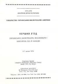 book-15061