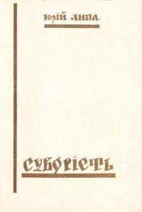 book-15066
