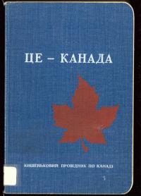 book-1507