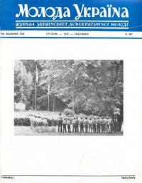 book-15077