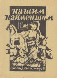 book-1509