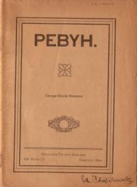 book-15091