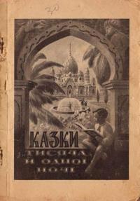 book-15094